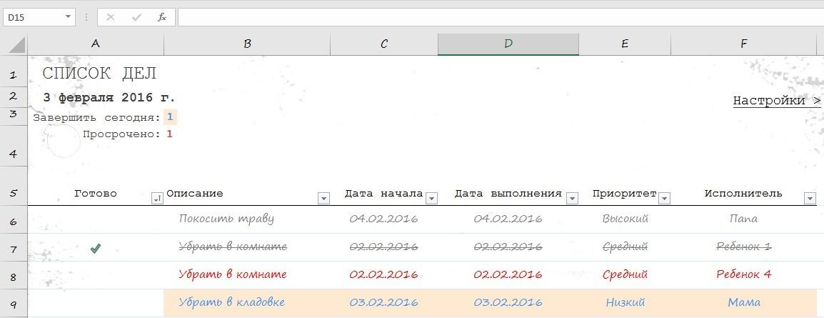 Продуктивность в разработке Office Add-ins - 2
