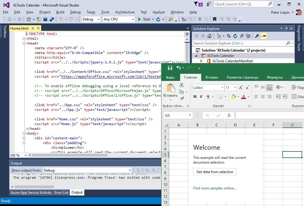 Продуктивность в разработке Office Add-ins - 5