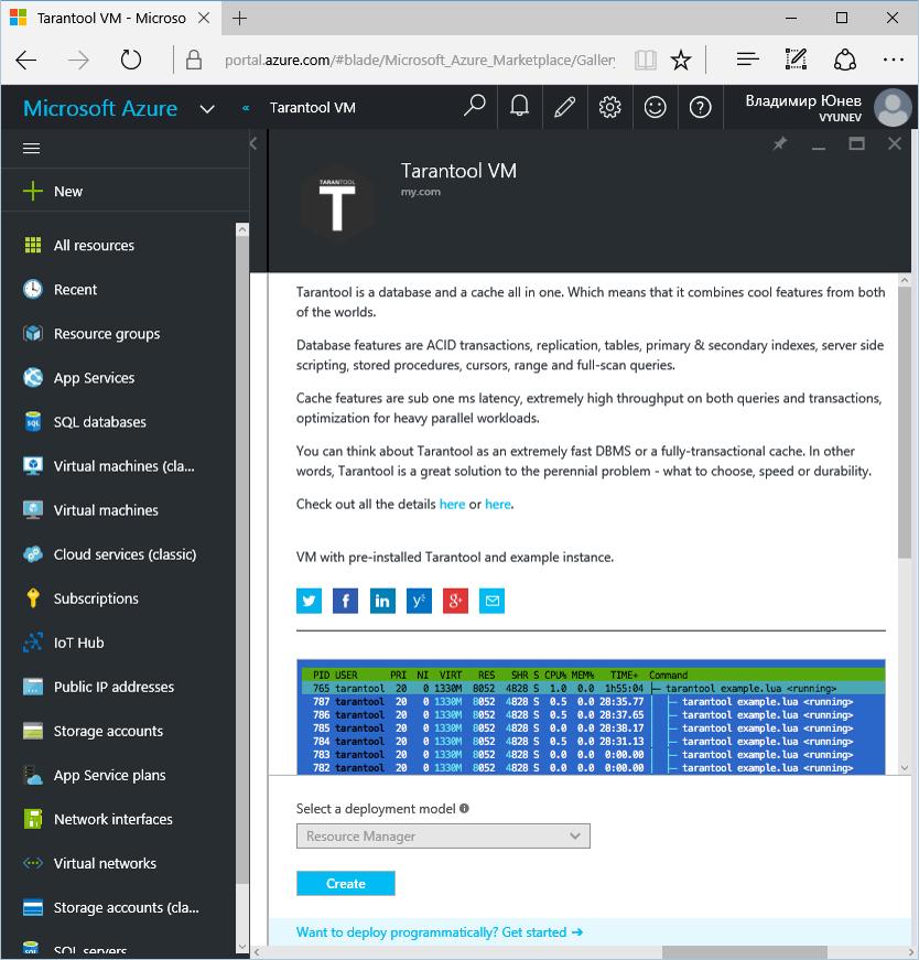 Открытая БД Tarantool от Mail.ru сертифицирована и размещена в Azure Marketplace - 4
