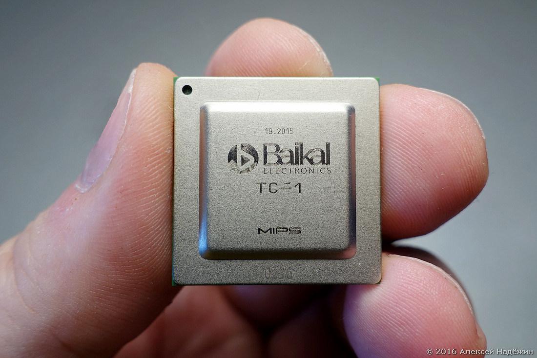 Российский процессор Байкал - 1