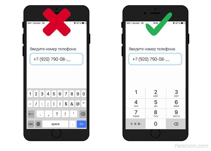 10 ошибок мобильной версии сайта, которые убивают желание купить - 14