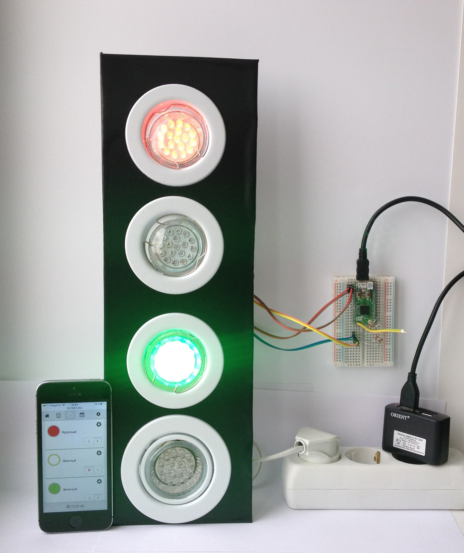 Z-Wave светофор на базе платы Z-UNO - 1