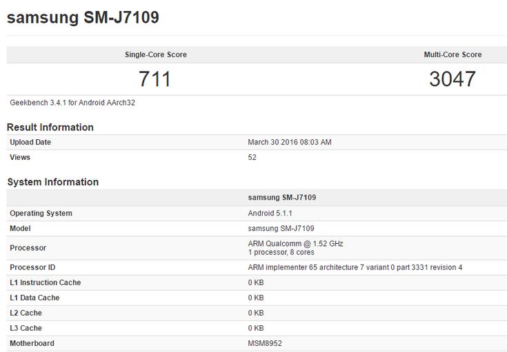 Смартфон Samsung Galaxy J7 получит вторую версию с менее производительной платформой