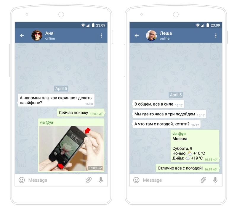И ты, Яндекс? Компания запустила в Telegram бота-помощника - 4