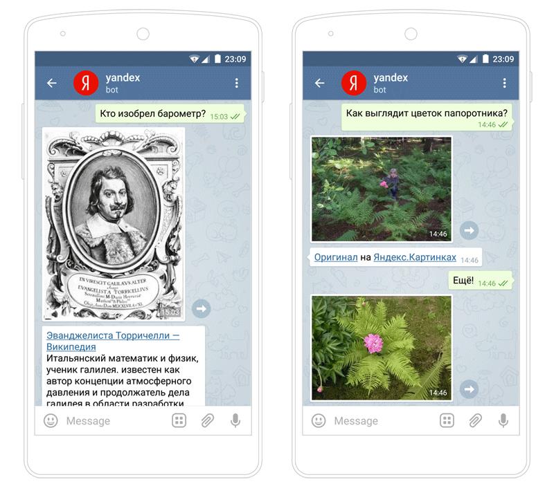 И ты, Яндекс? Компания запустила в Telegram бота-помощника - 1