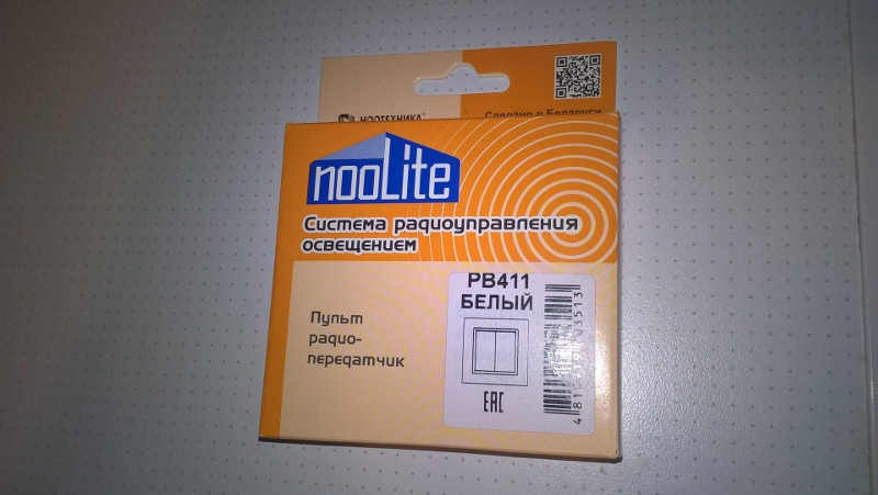 Кнопочные выключатели nooLite — первые впечатления - 3