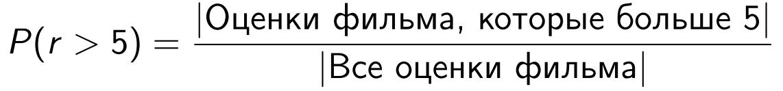 Метрика рекомендательной системы imhonet.ru - 34