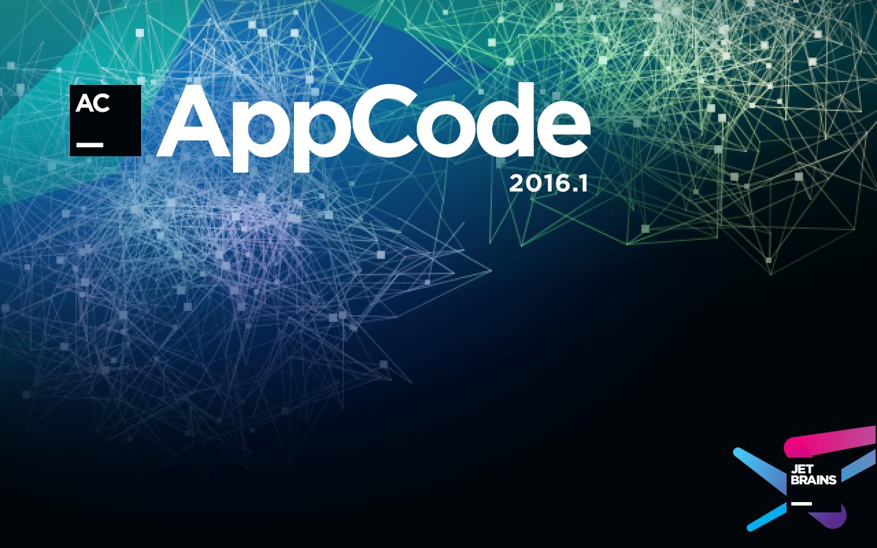 Релиз AppCode 2016.1: улучшенная поддержка Swift и C++ - 1