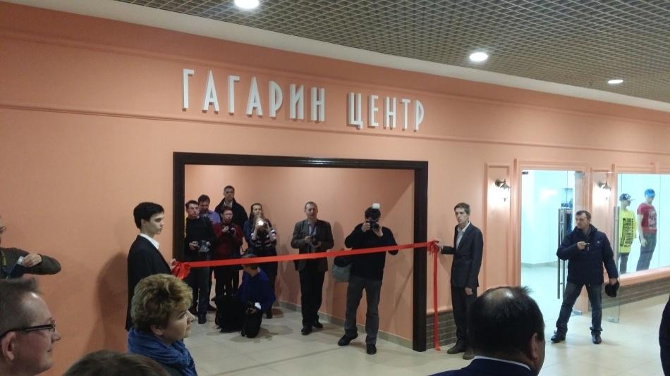 В Уфе открылся «Гагарин-центр» - 5