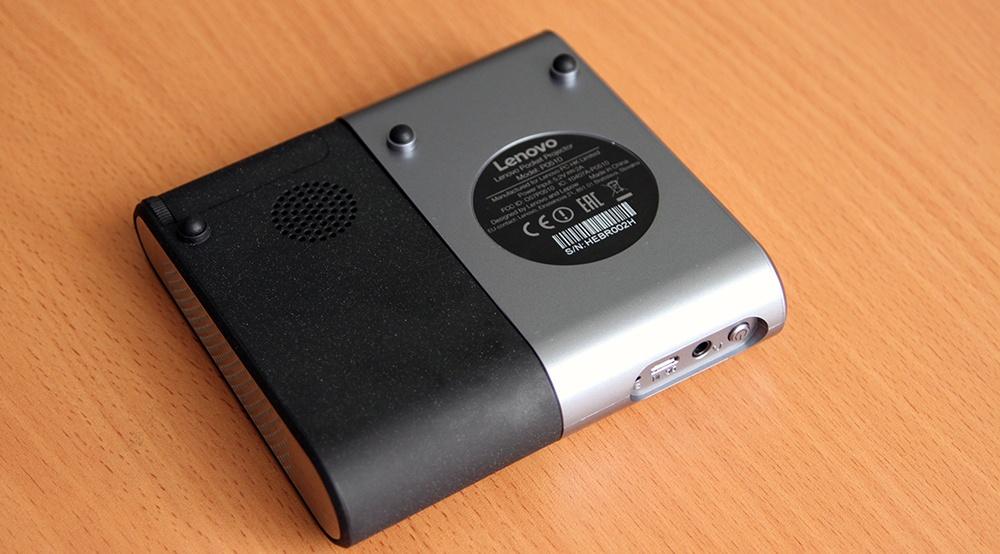 Lenovo Pocket Projector: маленький гигант большого экрана - 8