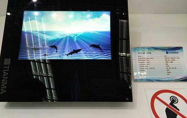Tianma: дисплей для планшетов диагональю 10,4 дюйма разрешением 8K