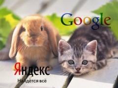 На удаление запрещённых ссылок «Яндекс» и Google получат всего 5 дней - 1