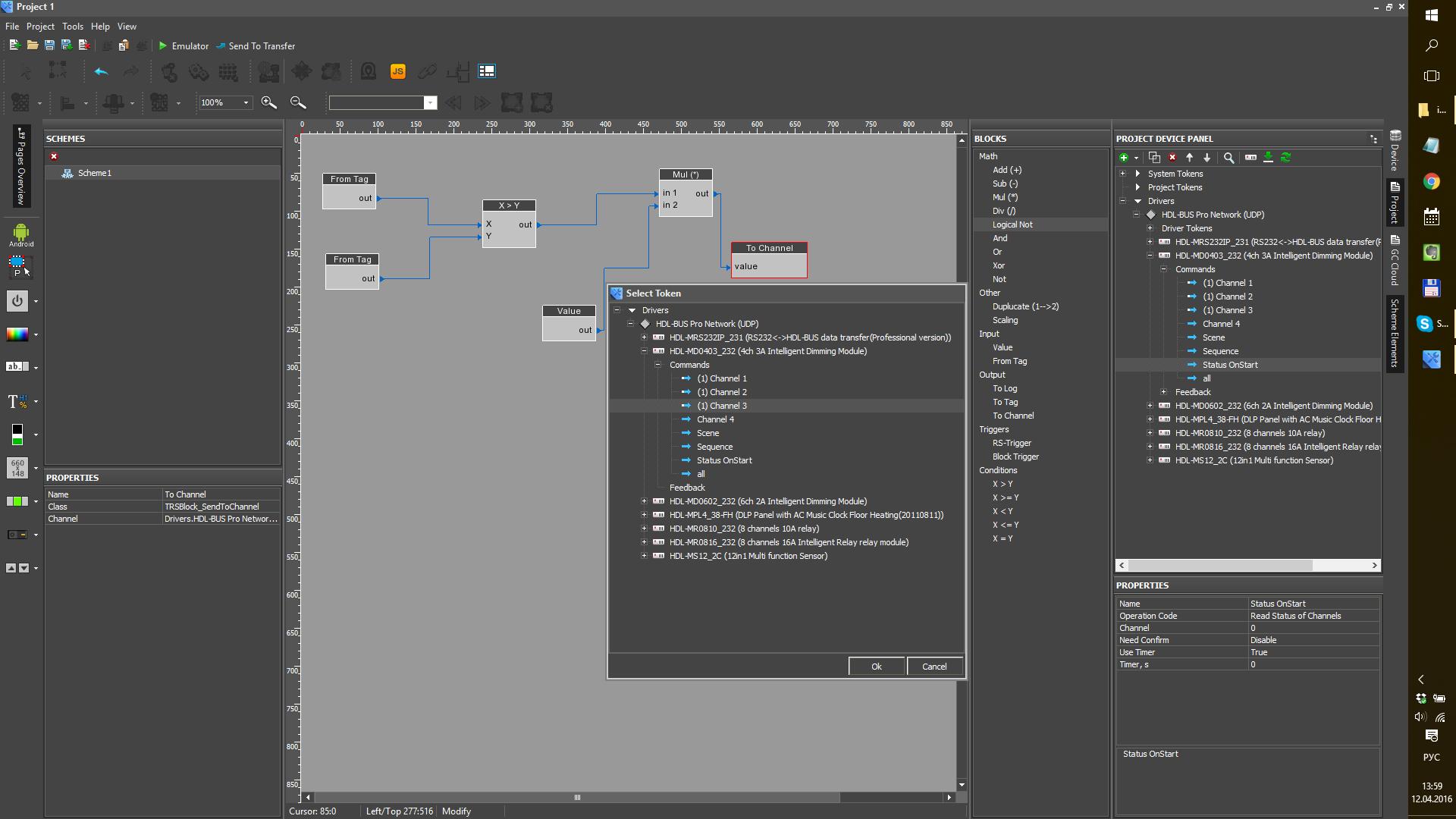 iRidium pro: новая платформа визуализации и автоматизации для Интернета вещей - 5