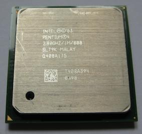 История развития процессоров: конец 80-х — начало 2000-х - 16