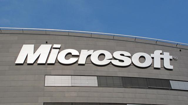 Microsoft обвиняет Министерство юстиции США с нарушении поправок к Конституции США