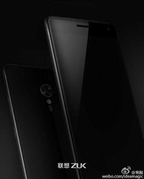 Дизайн смартфона Zuk Z2 Pro будет новым
