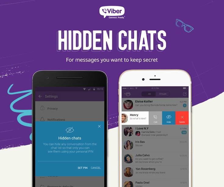 Кроме того, в Viber появились скрытые чаты