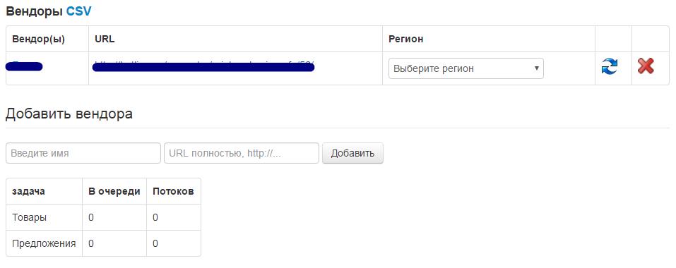 Сервер очередей Gearman: опыт практического использования и веб-приложение Gearman Monitor && Control - 2