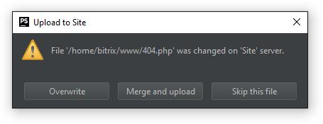 Настройка PhpStorm для вёрстки на ОС Windows - 27
