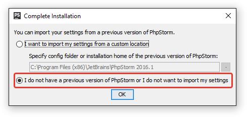 Настройка PhpStorm для вёрстки на ОС Windows - 3