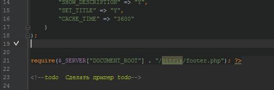 Настройка PhpStorm для вёрстки на ОС Windows - 54