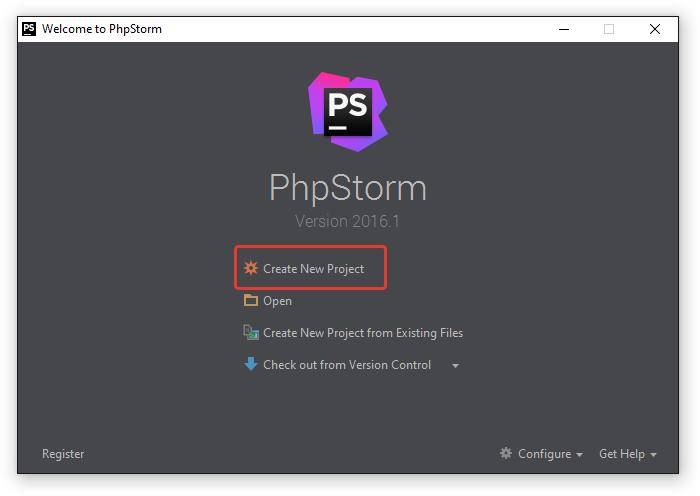 Настройка PhpStorm для вёрстки на ОС Windows - 6