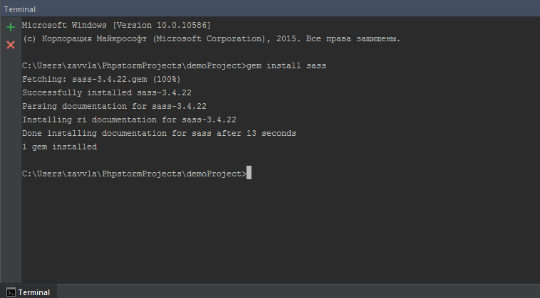 Настройка PhpStorm для вёрстки на ОС Windows - 64