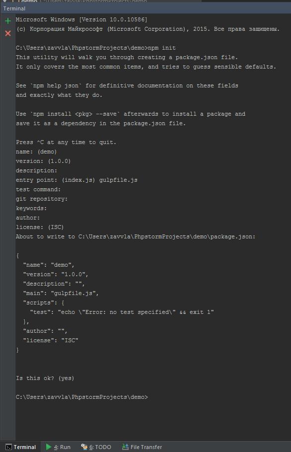 Настройка PhpStorm для вёрстки на ОС Windows - 77