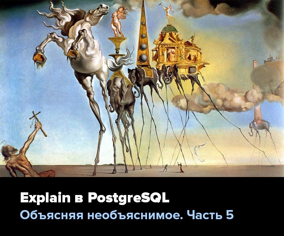 Объясняя необъяснимое. Часть 5 - 1