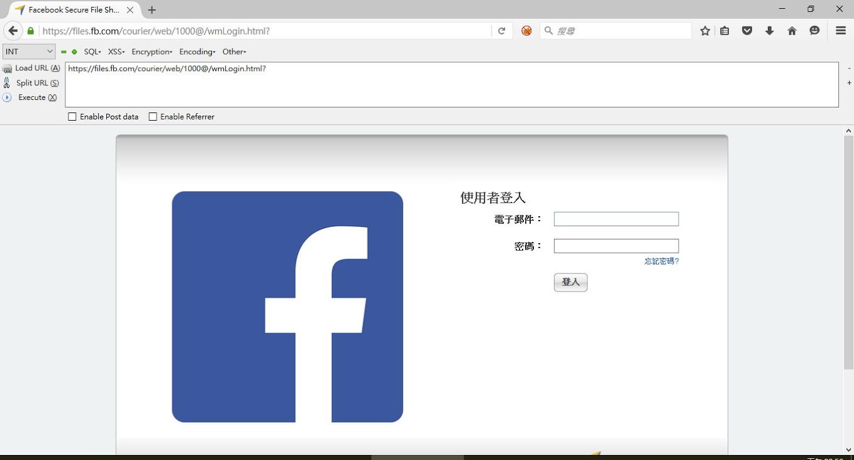 Как я взломал Facebook и обнаружил чужой бэкдор - 2