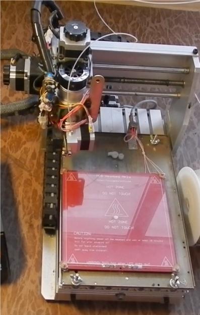 Робот на трех осях - 16