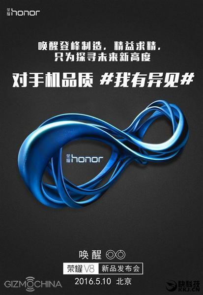 Смартфон Huawei V8 обойдётся в $310
