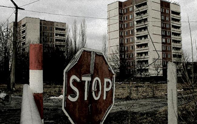 В самой «фонящей» зоне Чернобыля могут начать развивать альтернативную энергетику - 1
