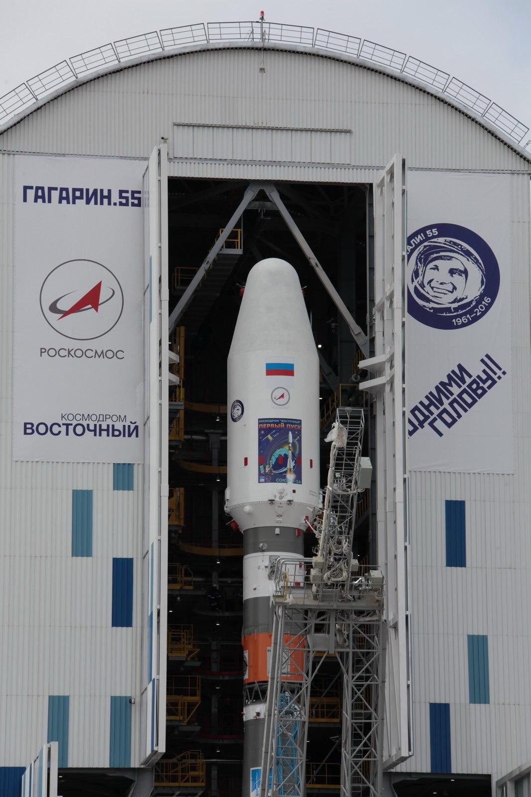 На космодроме Восточный установили ракету-носитель «Союз 2.1а» для первого запуска - 18