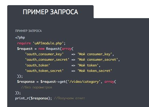 5 стадий API: что мы поняли, написав две версии - 11