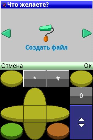 PaintCAD Mobile — пиксель арт на телефоне - 11
