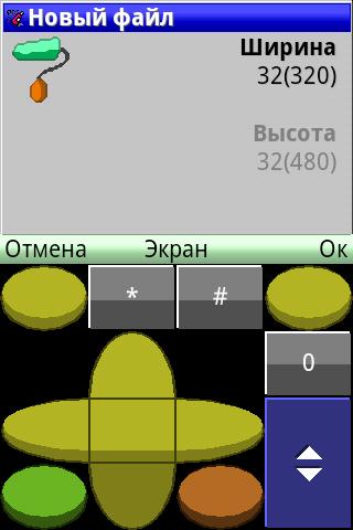 PaintCAD Mobile — пиксель арт на телефоне - 13