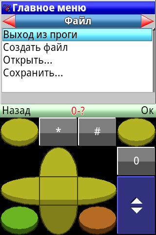 PaintCAD Mobile — пиксель арт на телефоне - 19