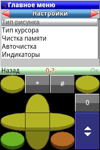 PaintCAD Mobile — пиксель арт на телефоне - 20