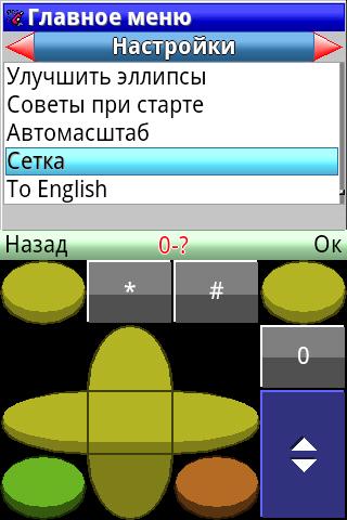 PaintCAD Mobile — пиксель арт на телефоне - 21