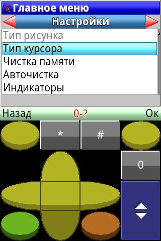 PaintCAD Mobile — пиксель арт на телефоне - 24