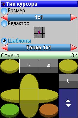 PaintCAD Mobile — пиксель арт на телефоне - 26