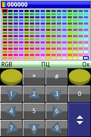 PaintCAD Mobile — пиксель арт на телефоне - 36