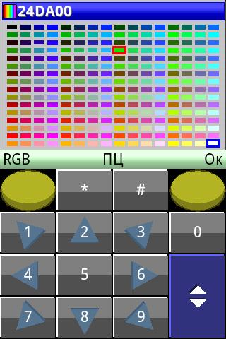 PaintCAD Mobile — пиксель арт на телефоне - 37