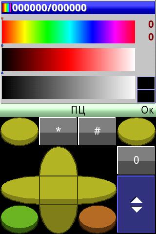 PaintCAD Mobile — пиксель арт на телефоне - 42
