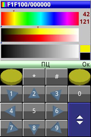 PaintCAD Mobile — пиксель арт на телефоне - 44