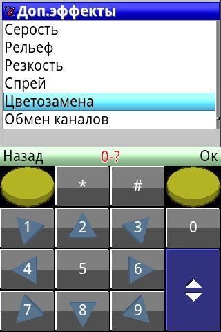 PaintCAD Mobile — пиксель арт на телефоне - 68