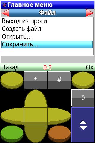 PaintCAD Mobile — пиксель арт на телефоне - 73
