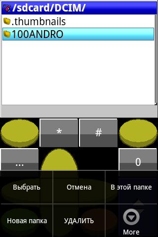 PaintCAD Mobile — пиксель арт на телефоне - 78