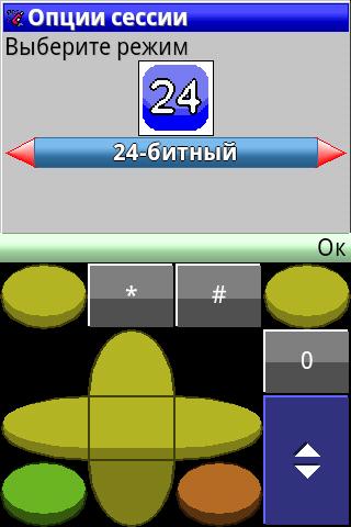 PaintCAD Mobile — пиксель арт на телефоне - 9